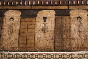 Diagramas Wat Pho