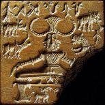 Ithyphallic Proto-Shiva