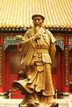 Chen Wang-ting